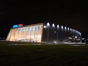 Arena Omsk - Арена Омск