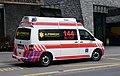 Arosa - ambulance.jpg