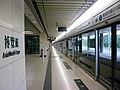 AsiaWorld-Expo Airport Express station, Hong Kong (4447629807).jpg