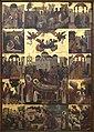 Assumption of St. Spyridon by E. Tzanfournaris (1595).jpg