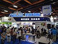 Asus in Taipei 3C Fair 20130906.jpg