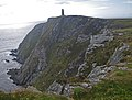 At cliff edge, looking at the American Monument - geograph.org.uk - 1430565.jpg