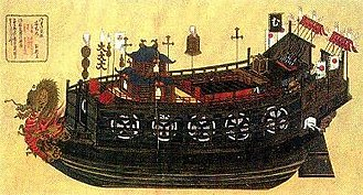 Naval history of Japan - A 16th-century Japanese atakebune coastal warship.