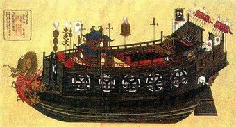 Japan Maritime Self-Defense Force | Military Wiki | FANDOM