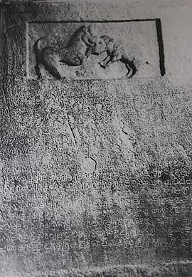 Atakur memorial stone with inscription in old Kannada (949 C.E.).jpg