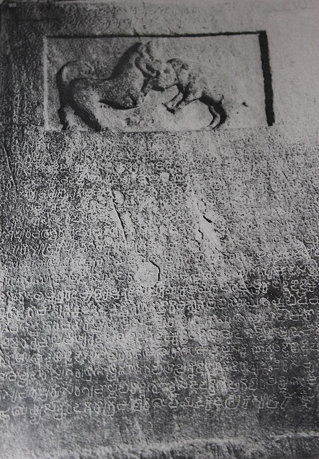 Western Ganga dynasty - Wikiwand