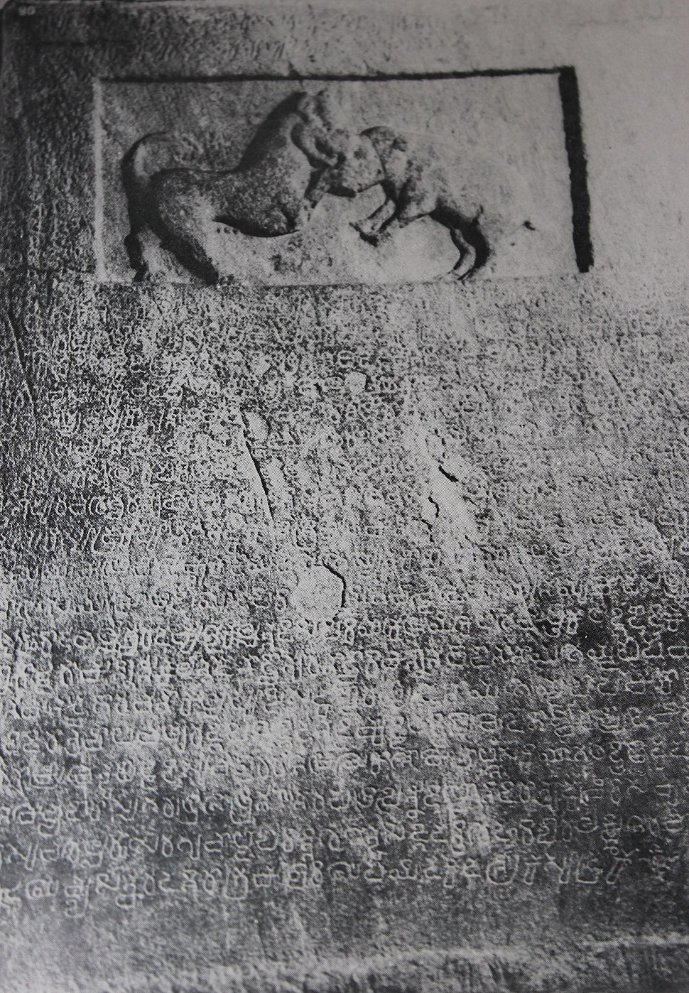 Atakur memorial stone with inscription in old Kannada (949 C.E.)