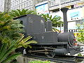 Atami railroad No.7.jpg
