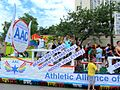 Athletic Alliance of Chicago (9183402485).jpg
