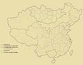 Atlas Yuan Minimal Edition.png