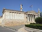 Attica 06-13 Athens 29 Academy of Athens.jpg
