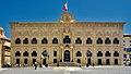Auberge de Castille Valletta.jpg