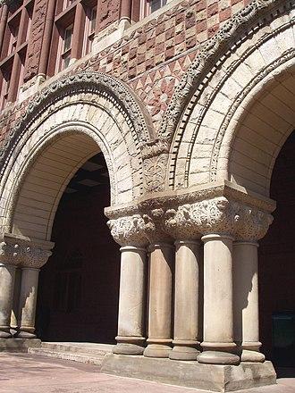 Austin Hall (Harvard University) - Entryway detail