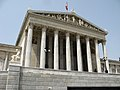 Austrian Parliament Building - panoramio.jpg