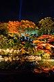 Awataguchi Sanjobocho, Higashiyama Ward, Kyoto, Kyoto Prefecture 605-0035, Japan - panoramio.jpg