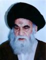 Ayatollah Sabziwari.png