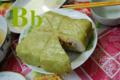 Bánh chưng ABC.png