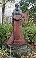 Büste Luisenstr 56 (Mitte) Wilhelm Dieckerhoff.jpg