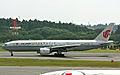 B-2069 (4279913804).jpg