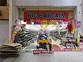 BIG BARGAIN (15486556950).jpg