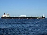 BRITISH CYGNET - IMO 9297345, Port of Rotterdam photo-2.jpg