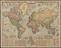 Bacon's new chart of the world Mercator's projection (5008614).jpg
