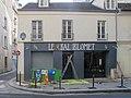 Bal de la rue Blomet.jpg