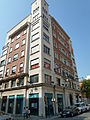 Banc Vitalici d'Espanya, Tarragona-1.JPG