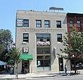Banca Commerciale Italiana Trust 2256 2d Av 116 St East Harlem jeh.jpg