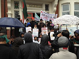 Rape during the Bangladesh Liberation War - Bangladeshis in Manchester, in the United Kingdom, expressing solidarity with the 2013 Shahbagh Protest, which is demanding more rigorous punishment for those convicted of war crimes in 1971.