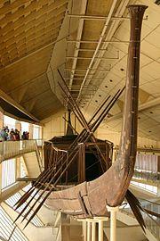 اسرار الحضارة الفرعونية متجدد بمشيئة