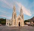 Basílica Menor de Nuestra Señora del Valle, Isla Margarita.jpg