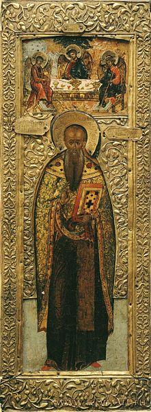 File:Basil of Ancyra (1639, Kremlin museum).jpg