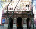 Basilica de San Francisco Mendoza Argentina 02.jpg