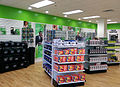 Battery Giant Interior Naperville, IL.jpg