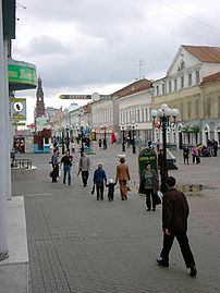 The pedestrian Bauman Street in Kazan.