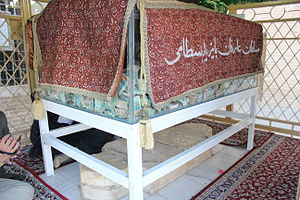 Bayazid Bastami - Tomb of Bayazid Bastami in Bastam near Shahroud.