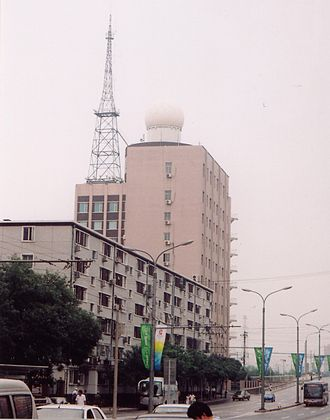 China Meteorological Administration - Beijing Meteorological Bureau, the capital weather forecasting office