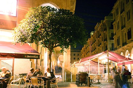 Cafes in downtown Beirut Beirut Downtown.jpg