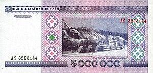Belarus-1999-Bill-5000000-Reverse