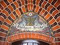 Berlin - Oberbaumbrücke07.jpg