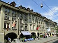 Bern - panoramio (72).jpg