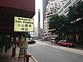 Beware of Tram Stopping Sign on Leighton Road.JPG