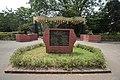 Bicentenary Gate Inauguration Plaque - AJC Bose Indian Botanic Garden - Howrah 2018-04-01 2401.JPG