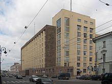 фсб санкт петербурга руководство