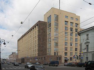 Bolshoy Dom building of Bolshoy Dom, Russia