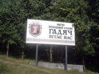 Billboard Hadiach Welcomes You (near the Psel river).JPG