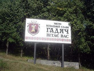 Hadiach - Image: Billboard Hadiach Welcomes You (near the Psel river)