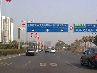 Binhai Boulevard - Image: Bin Hai Blvd