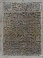 Bitlis 3827 10092012.jpg